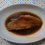 減塩の煮魚