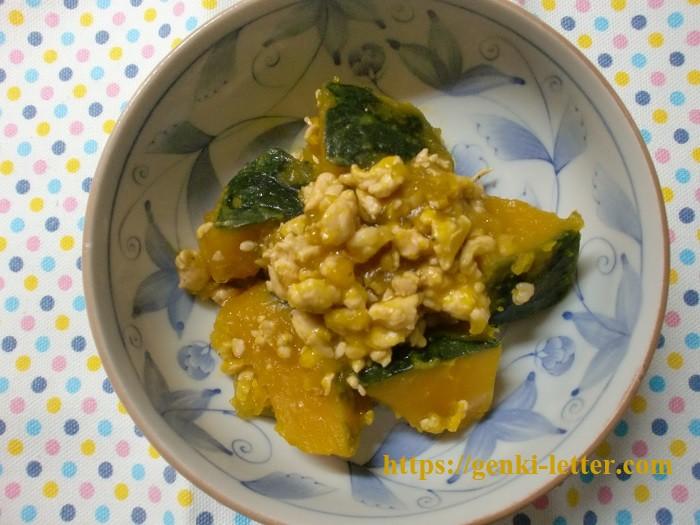 【減塩レシピ】 かぼちゃの鶏そぼろ煮