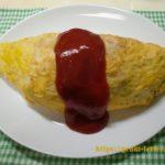 【減塩レシピ】 がっつり食べる!大盛りオムライス