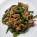 減塩なのに ご飯がすすむ満腹レシピ 【豚肉とピーマンの炒め物】