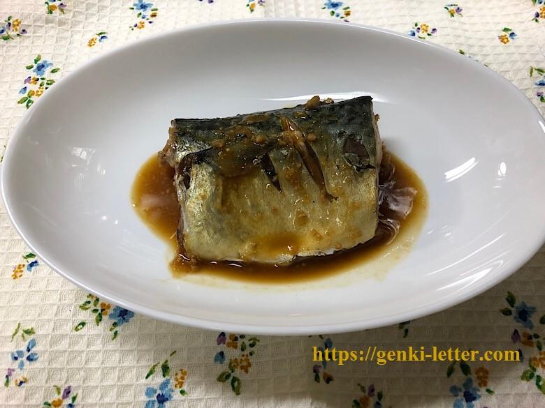 【減塩レシピ】作り方簡単!さばの味噌煮