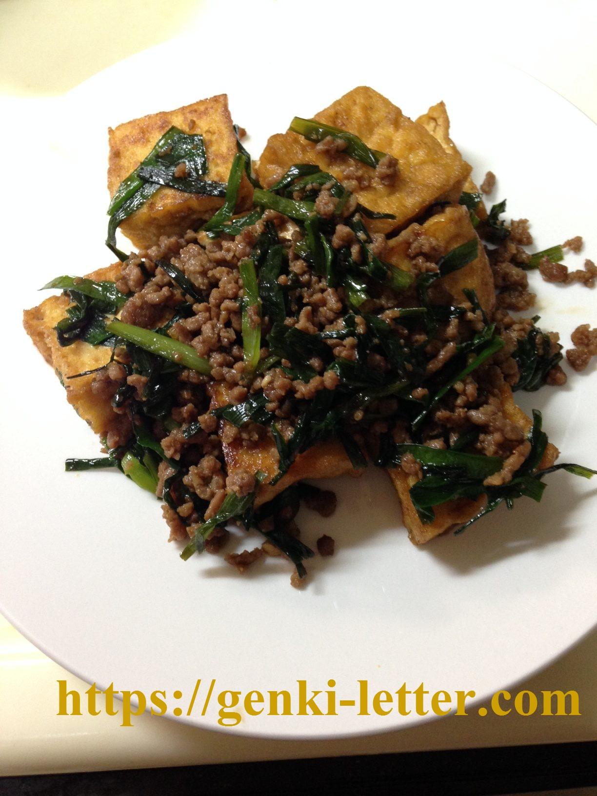 【減塩レシピ】 安くて簡単でヘルシー!牛ひき肉と厚揚げ煮