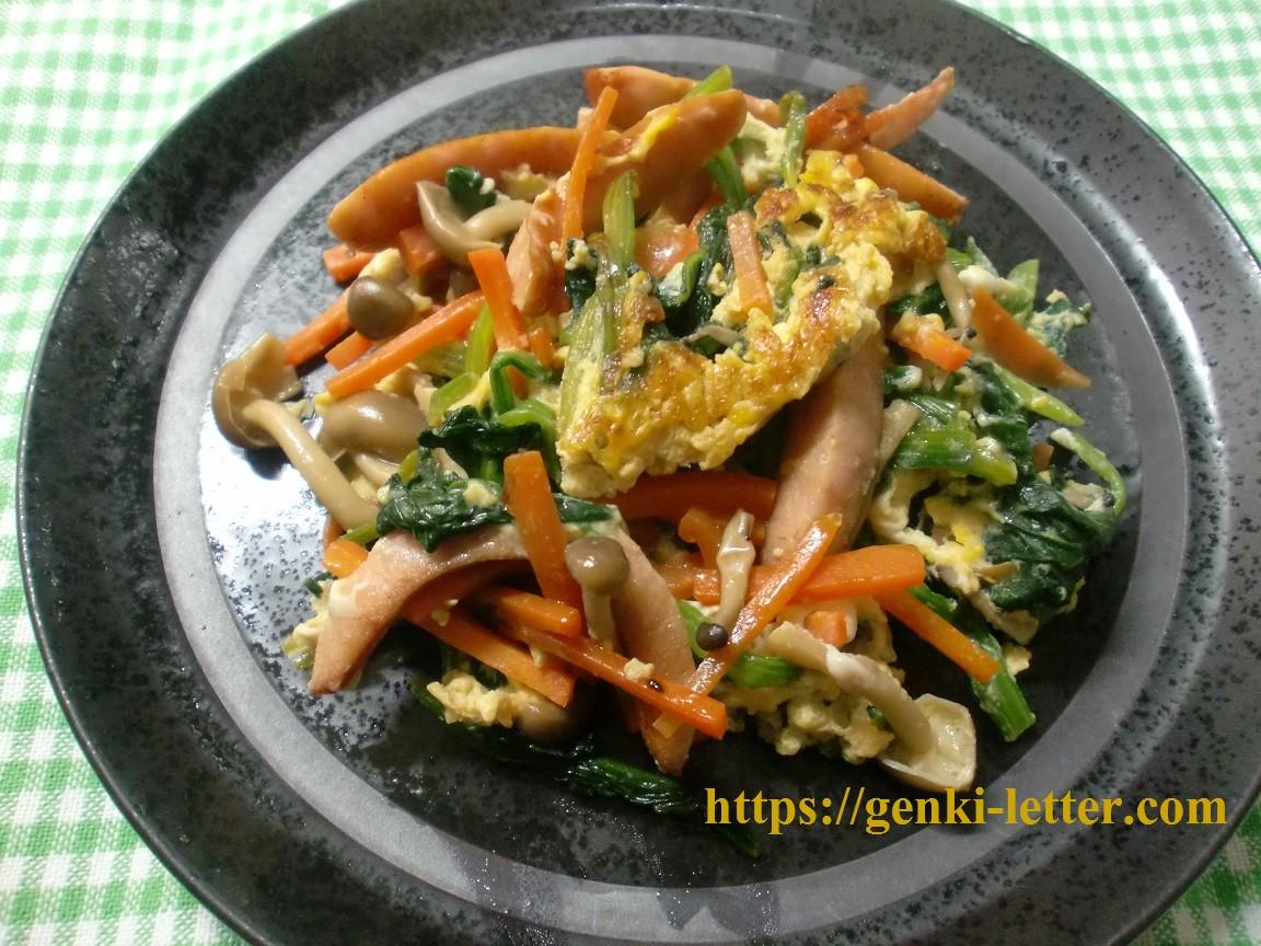 【減塩レシピ】 栄養満点!ほうれん草とソーセージの炒め物