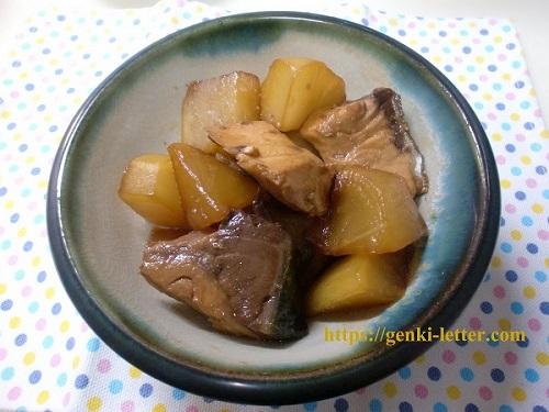 【減塩レシピ】 煮詰めて美味しく!ぶり大根