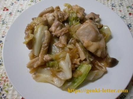 カップクック「鶏のてりやきのたれ」とキャベツとしめじを使った減塩レシピ