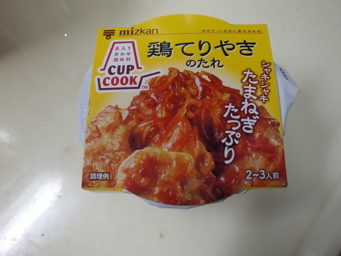 ミツカン カップクック「鶏てりやきのたれ」の上部