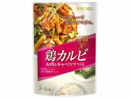 モランボン「鶏カルビ」減塩レシピ